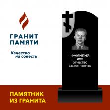 ГРАНИТ «КАРЕЛИЯ» 1000/ФОРМА №83