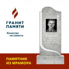 """МРАМОР """"ПОЛЕВСКОЙ"""" 1000/ВОЛНА СО ШПИЛЕМ"""