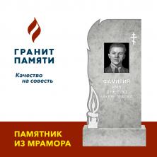 """МРАМОР """"ПОЛЕВСКОЙ"""" 1000/СВЕЧА"""