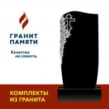 """Гранит Габбро 110/50/7 с формой №127 """"Крест с розами"""""""