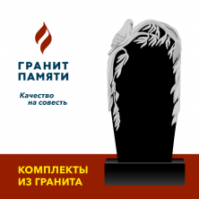 """Гранит Габбро 120/60/8 с формой №120 """"Голубь с ивой"""""""