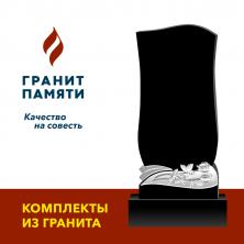 """Гранит Габбро 120/60/8 с формой """"Цветы резные"""""""