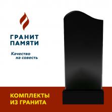 """Гранит Габбро 80/40/5 с формой №30 """"Волна"""""""