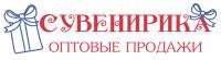 """ООО """"СУВЕНИРИКА"""""""