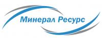 """Группа компаний """"Минерал Ресурс"""""""