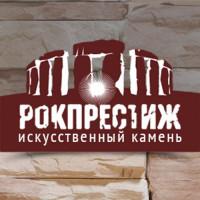 "Компания ""РокПрестиж"""