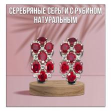 Серьги камнем рубиновым корундом