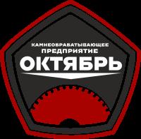 """Уральский завод """"Октябрь"""""""