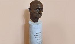 Бюст Куликова Бориса Ивановича