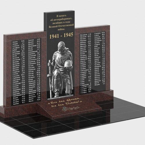 На «Автоприборе» в городе Владимир поставят новый мемориал памяти погибших на Великой Отечественной войне