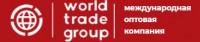 Компания Ворлд Трэйд Групп (World Trade Group)