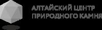 «Алтайский центр природного камня»