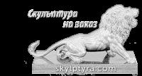 Скульптурная мастерская Scylptyra.com