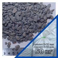 Щебень гранитный 3-10, 5-10 в мешках 50 кг