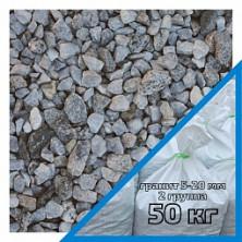 Щебень гранитный 5-20 мм (2 группа) в мешках 50 кг