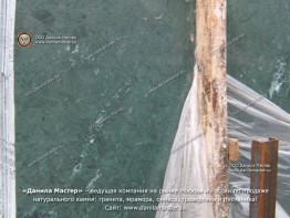 Верде Гватемала Океан мрамор в слэбах толщиной 20 мм