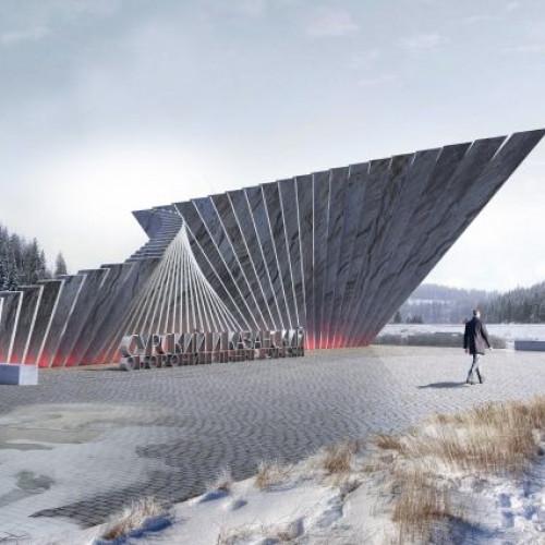 145 миллионный аукцион на строительство мемориала